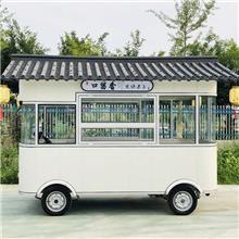 多功能移动电动四轮小吃车推车摆摊手推餐车水果车