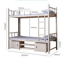 小学公寓床设计-成都学生宿舍床铁床-宿舍家具-学校家具定做厂家