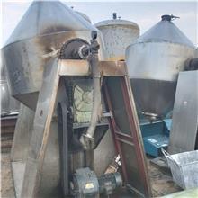 现货销售不锈钢真空回转干燥机 二手双锥回转干燥机 化工二手真空回转干燥机