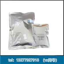 邻氯苄胺 89-97-4 2-氯苯甲基胺 邻氯苯甲胺