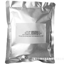 批发 盐酸环己胺 环己胺盐酸盐 纯度99% 4998-76-9
