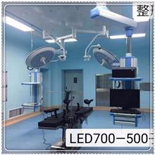 LED无影灯厂家提供 LED无影检查灯 双头LED无影灯