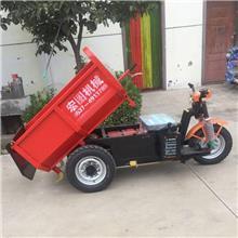 电动三轮车 建筑工地矿用三轮车 宏图机械品质保证