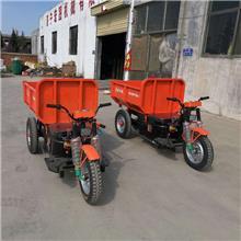 小型把式电动三轮车 载重一吨矿用三轮车 山东宏图机械出品
