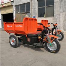 工地运料工程三轮车 小型电动三轮车厂家