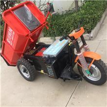 山东曲阜矿用三轮车 小型手卸式三轮车 宏图机械出品