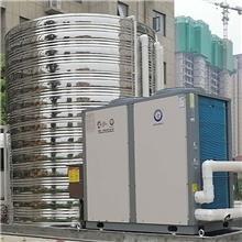 河南纽恩泰空气能 空气能中央空调采暖别墅用 家豪环保厂家现货