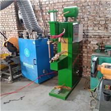 河北焊接设备大量生产 小车筐点焊机 自行车架点焊机 汽车配件点焊机