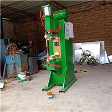 点焊机厂家供应螺母点焊机 气动螺母点焊机 加长臂点焊机