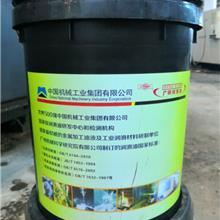 新超-广研切削液  高速磨削液  GYSyn金属切削液  水溶性磨削液