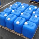 除垢剂 环保锅炉除垢剂 水垢清洗剂 天津天化定制直销
