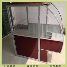 长期供应三轮车雨棚车篷 前车头棚 电动三轮车雨棚