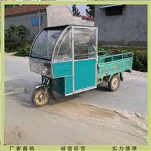 电动三轮车车棚 驾驶室雨棚 驾驶室蓬现货促销