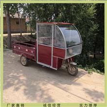 厂家供应三轮车雨棚 车篷 前车头棚