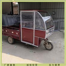 厂家报价三轮车车棚 分体式方棚 三轮车棚车前棚
