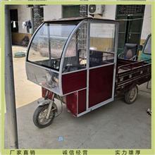 厂家直销分体式车棚 三轮车车棚驾驶棚 雨棚遮阳蓬