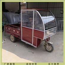 厂家销售三轮车车棚雨篷 驾驶室前车棚 遮阳棚