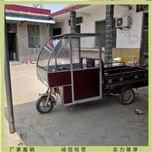 批发直销三轮车车棚 挡风雨棚 电瓶车雨棚电动蓬