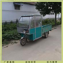 加工公司电动三轮车棚 分体式方棚 快递三轮车车棚