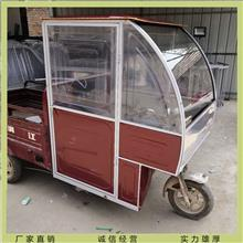 厂家报价分体式方棚 三轮车车棚 电动车棚