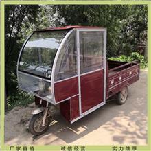 三轮车挡雨棚 车篷 防风防雨篷 价格表