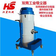 工业吸尘器 车间垃圾清理器 大功率颗粒粉尘吸尘器
