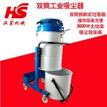 大型工业吸尘器  车间用灰尘垃圾吸尘器 应用广泛