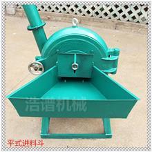 直销精细面粉加工设备 220V水稻去皮磨面机 齿爪式磨粉机