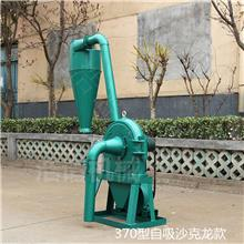 200型沙克龙磨面机 节能粮食加工磨粉机 超细面粉加工设备