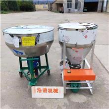 沈阳兽药不锈钢混合机 养殖场发酵饲料搅拌机 食品添加剂拌料机