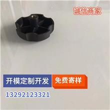注塑加工廠供應塑料轉動手柄   包膠螺母   包膠螺紋   家具配件    塑料拉手