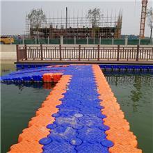 水上娛樂設施 浮筒碼頭釣魚平臺 浮筒游艇碼頭定制 廠家直銷