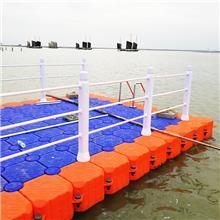 塑料浮筒码头 映炬游艇 耐腐蚀PE浮筒 水上浮动码头