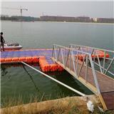廠家直銷浮動碼頭 塑料浮筒 水上浮橋 水面釣魚平臺