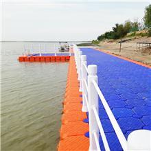水上浮橋平臺碼頭 水上釣魚平臺 浮筒平臺 生產廠家