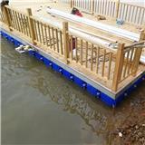塑料浮筒平臺 水上游艇碼頭 水上浮橋 浮筒浮箱批發訂購