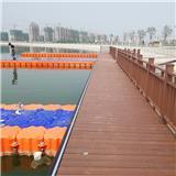 定制供應 水上平臺 游艇碼頭 塑料浮筒碼頭 養殖浮筒浮橋