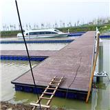 映炬游艇碼頭 戶外釣魚浮動碼頭 塑料浮筒碼頭 水上游藝平臺