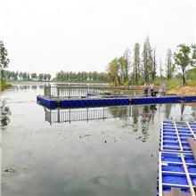 水上平台游艇码头 水面浮筒码头厂家 水上钓鱼平台