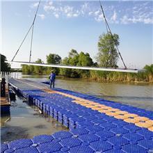 塑料浮筒碼頭 水上塑料浮橋 休閑浮動平臺 浮動碼頭 廠家定制