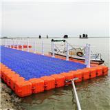 水上塑料浮筒 映炬游艇 組合式塑料浮筒碼頭 水上浮橋