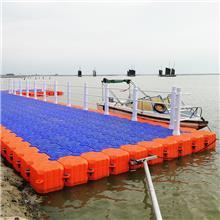 水上塑料浮筒 映炬游艇 组合式塑料浮筒码头 水上浮桥