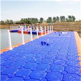 水上浮桥 塑料pe浮筒浮动码头 浮筒码头 厂家定制