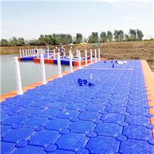水上浮橋 塑料pe浮筒浮動碼頭 浮筒碼頭 廠家定制