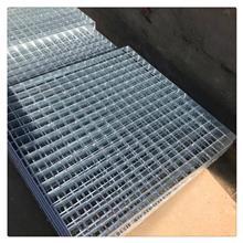 洗车店网格板 镀锌格栅板 网众钢格板定制