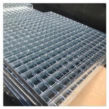 平台网格板 镀锌钢格板生产厂家 网众格栅板
