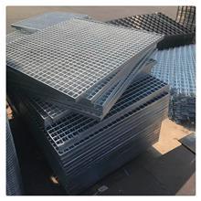 井盖网格板批发 不锈钢网格板厂家 网众钢格板