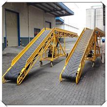 槽型胶带输送机 散粮袋装物料通用输送机 装车输送机