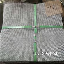 厂家批发过滤筛网轧花网编织网铁丝网 金属网狂晒过滤网片可定制 用途多种_引润