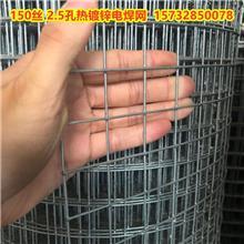 外墙保温热镀锌电焊网_抹灰钢丝网_养鸡网防鼠网碰焊铁丝网_烟道网圈地防护网